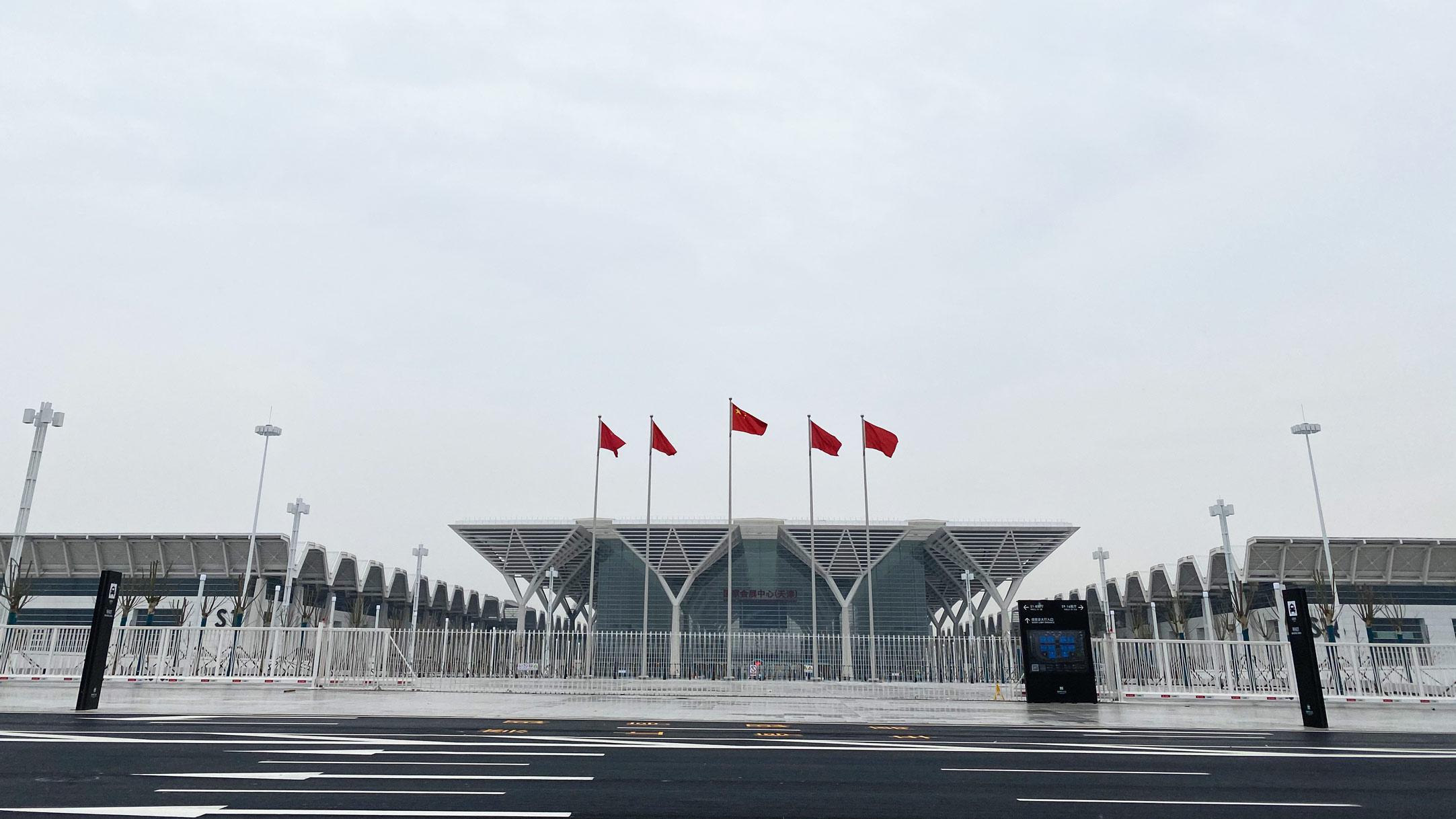 鎧鉞空氣淨化器入駐天津國家會展中心